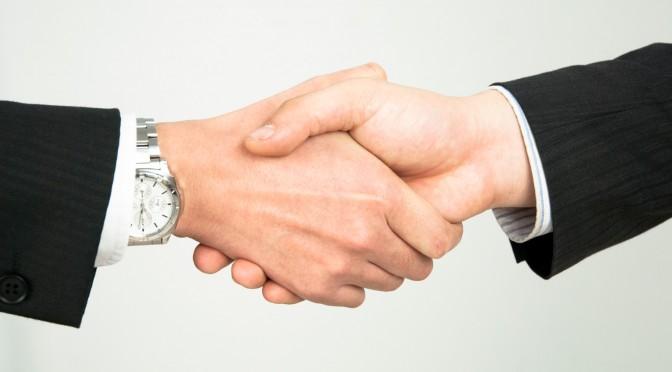 「第7回全国ビジネス商談会」(主催:日本政策金融公庫)の出展企業の公募について